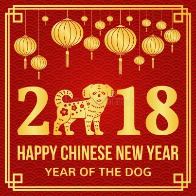 Chinese New Year 2018.jpg